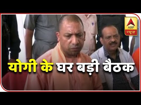 CM Yogi Calls For A Meeting Over Ayodhya Issue | ABP News