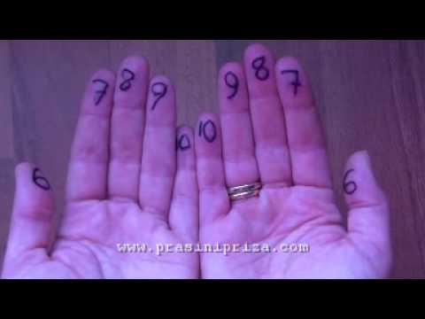 Ένας γρήγορος και εύκολος τρόπος εκμάθησης της προπαίδειας του 5,6,7,8,9 και 10