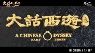 A Chinese Odyssey 3 (In Cinemas 15 September 2016)