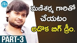 Samanthakamani Director Sriram Aditya Exclusive Interview Part #3 |