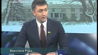 Власний погляд 06 02 13 Сергій Лабазюк