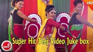 Balai Farara Teej Video Jukebox || Oneway Films