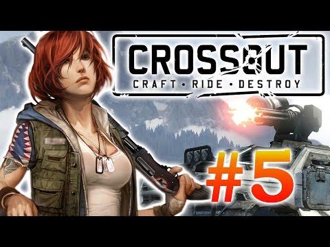 Crossout - #5 - ура, пушка!