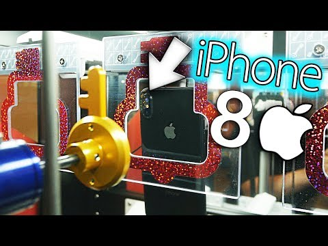 WON AN iPHONE 8 FROM KEYMASTER!!! || Arcade Games