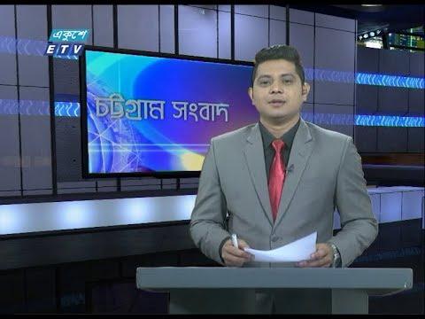 06 Pm News || সন্ধ্যা ০৬ টার সংবাদ || 18 February 2020 || ETV News
