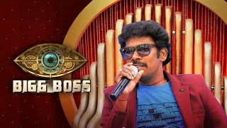 Video Bigg Boss வீட்டுக்குள் Ramar |  என்ன நடக்கும்? | Kalakkapovadhu Yaaru MP3, 3GP, MP4, WEBM, AVI, FLV Februari 2019