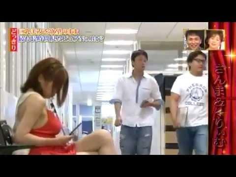 日本整人節目 測試男人的定力