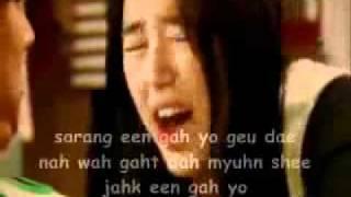 Video Princess Hours Sarang een ga yo with lyrics MP3, 3GP, MP4, WEBM, AVI, FLV Maret 2018