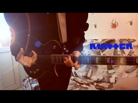 Rammstein - MUTTER - Guitar Instrumental cover