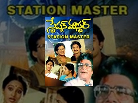 Station Master Telugu Full Length Movie