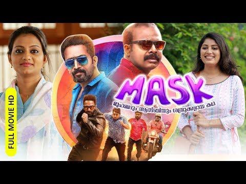 Malayalam New 2019 Full Movie | MASK | HD| Ft.Chemban Vinod, Shine Tom Chacko