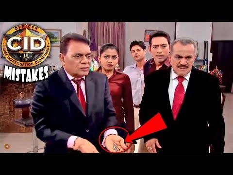 "(21 Mistakes) In CID - Plenty Mistakes In "" सीआईडी "" Full Episodes | Filmy Sins"