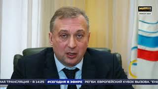Промышленность и Спорт. Алексей Власенко о строительстве бассейнов