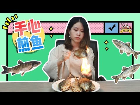 Woman Cooks Fish With Her Bare Hands at Work