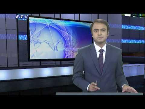 06 PM News || সন্ধ্যা ০৬ টার সংবাদ || 20 May 2020 || ETV News