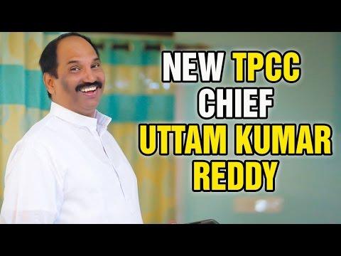 AICC appointed Uttam Kumar Reddy as Telangana new PCC Chief 28022015