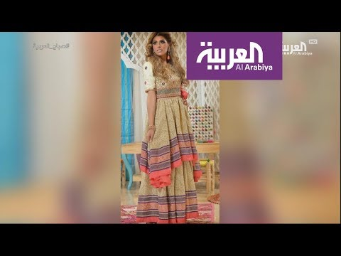العرب اليوم - شاهد: نصائح عن الموضة من الكويتية أسماء الملا