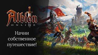 Видео к игре Albion Online из публикации: Новое интро Albion Online