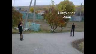 МБОУ ООШ с. Казарка