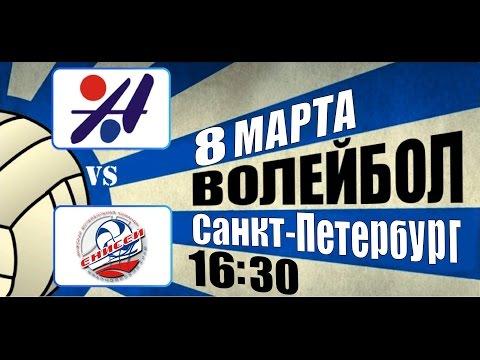 Автомобилист - Енисей 8.03.2015 (16:30) онлайн видео