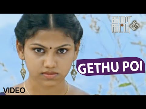 Gethu Poi Full Video Song   Tamil Movie