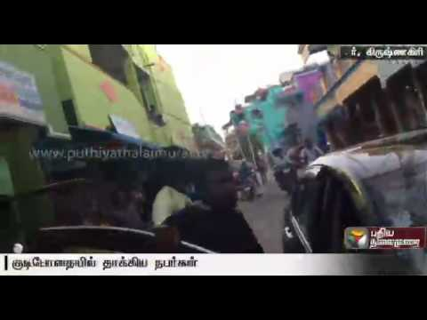 Complaint-about-unidentified-miscreants-on-two-wheeler-attacking-occupants-of-car
