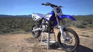 4. 2016 Yamaha YZ85 | Dirt Rider 85cc MX Shootout