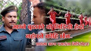 Nepali Superhit Lok Dohori Songs Collection - Video Jukebox   Magne Budo Ft. Maiya