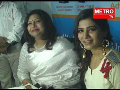 Video Samantha Inaugurated V Care Clinic At Banjara Hills || Samantha Updates || Metro TV Telugu download in MP3, 3GP, MP4, WEBM, AVI, FLV January 2017
