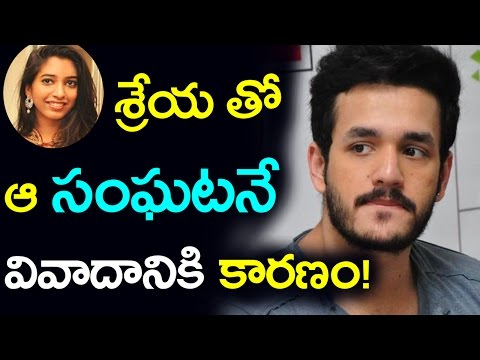 Shocking Reason Behind Akhil Akkineni and Shreya Bhupal Break Up