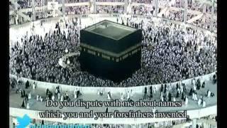 صلاة التهجد من الحرم المكي ليلة 26 رمضان 1434هـ للشيخ خالد الغامدي كاملة مع الدعاء