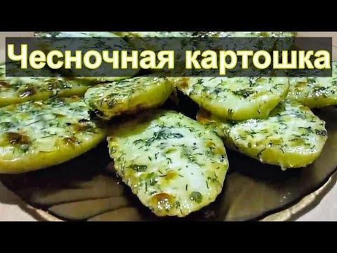 простые рецепты картошки фото