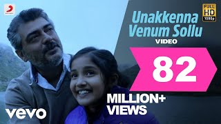 Video Yennai Arindhaal - Unakkenna Venum Sollu Video | Ajith| Harris Jayaraj MP3, 3GP, MP4, WEBM, AVI, FLV Maret 2019