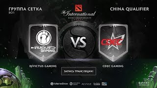 Invictus Gaming vs CDEC Gaming, The International CN QL [Lum1Sit]