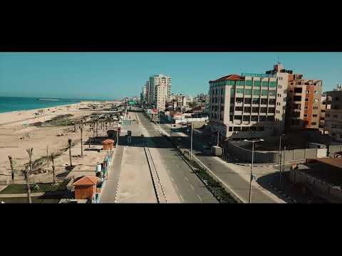 مشاهد جوية لسريان حظر التجوال في قطاع غزة صباح اليوم الجمعة
