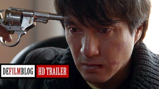 Nonton Moebius  2013  Official Hd Trailer  1080p  Film Subtitle Indonesia Streaming Movie Download