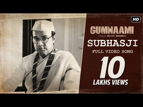 Subhasji