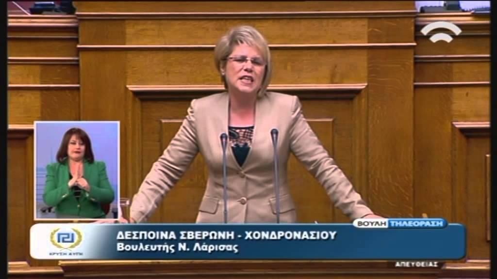 """Ομιλία Εισηγήτριας Χ.Α., Δ. Σβερώνη, στο σχ.ν. """"Επείγοντα μέτρα Εφαρμογής του ν.4334"""" (22/07/2015)"""