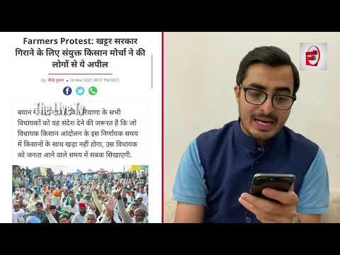 हरियाणा में BJP सरकार गिरना तय, मोदी को लगा तगड़ा झटका!