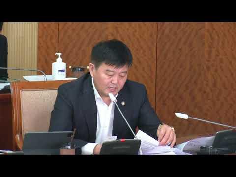 Монгол Улс, Азийн хөгжлийн банк хоорондын санхүүжилтийн ерөнхий хөтөлбөрт оруулах нэмэлт, өөрчлөлтийн төслийг зөвшилцөв
