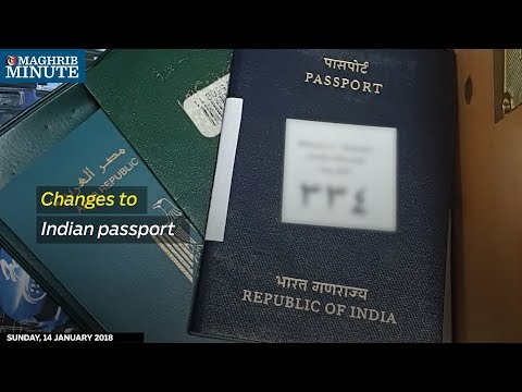 The Indian government has decided to keep the last page of its citizens' passports blank