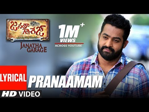 Janatha Garage Songs | Pranaamam Lyrical Video | Jr NTR | Samantha | Nithya Menen | DSP