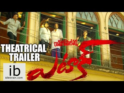 RGV's Attack Theatrical Trailer