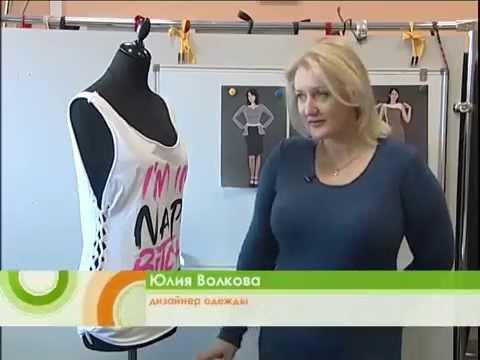 Женские футболки. Рваные футболки майки - DomaVideo.Ru