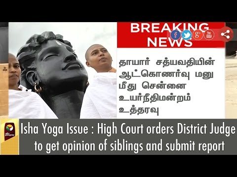 Isha-Yoga-Issue--High-Court-orders-District-Magistrate-to-get-opinion-of-siblings-and-submit-report