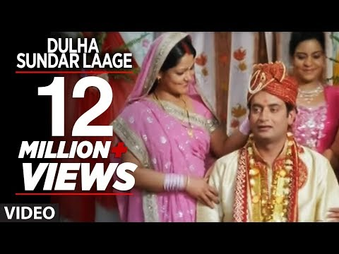 Video Dulha Sundar Laage (Full Bhojpuri Video Song) Bhaiya Ke Saali Odhaniya Wali download in MP3, 3GP, MP4, WEBM, AVI, FLV January 2017