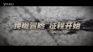 Nonton Skiptrace 2016 Trailer Internaciona Jackie Chan Johnny Knoxville Film Subtitle Indonesia Streaming Movie Download