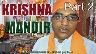 Rawalpindi Pakistan  City pictures : Pakistani Hindus: Krishna Mandir Rawalpindi Pakistan part 2
