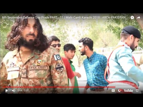 Malir Cantt Parade | Defence Day | 6 September 2018 | PART 01 | ARCH PAKISTAN
