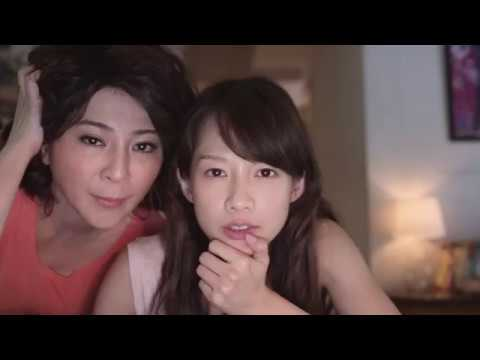 雖然媽媽說我不可以嫁去日本